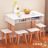 餐桌折疊桌書桌家用折疊餐桌小戶型吃飯桌子長方形簡約4/6人北歐簡易小可折疊桌xw 全館免運