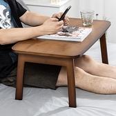 筆記本電腦桌床上用可摺疊炕桌飄窗小桌子懶人桌書桌學習桌寫字桌  【夏日新品】