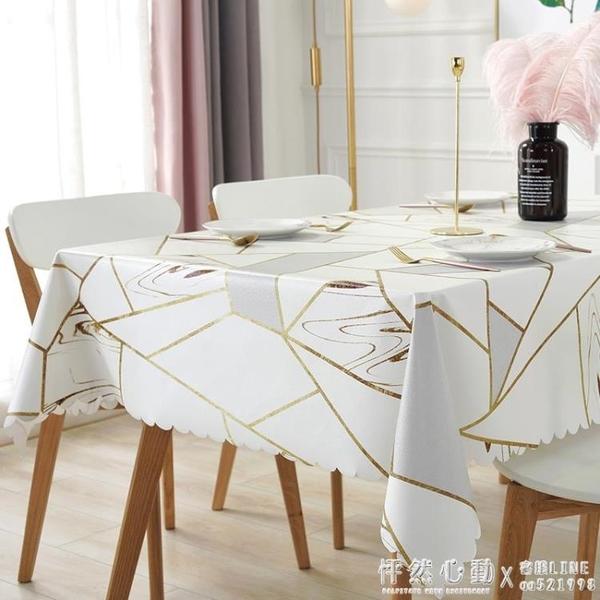 客廳餐桌布防水防燙防油免洗pvc茶幾桌布北歐網紅ins長方形台布墊 怦然心動