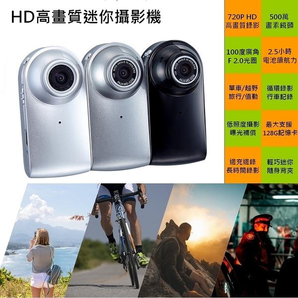 【INJA】MD02 HD迷你隨身攝影機(附64G記憶卡/拍照/錄音)~背夾設計 邊充邊錄 行車紀錄 隨身蒐證