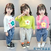 1嬰兒童裝2歲女寶寶秋季T恤3女童春秋裝長袖打底衫4洋氣純棉上衣5 OO644【甜心小妮童裝】