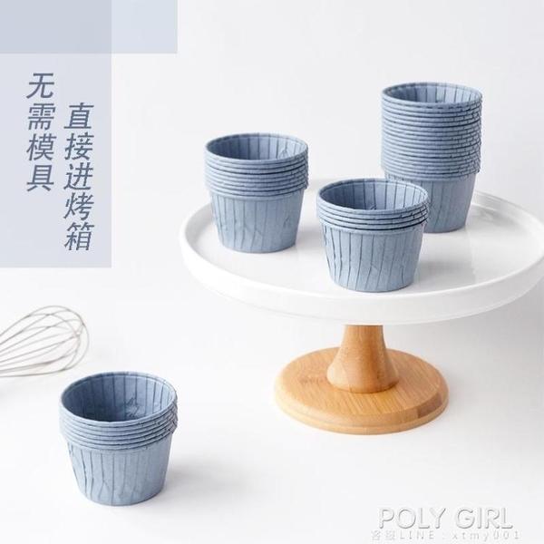 藍灰色紙杯蛋糕紙杯耐高溫無需模具 淋膜卷邊杯60個/份婚慶甜品臺 喜迎新春