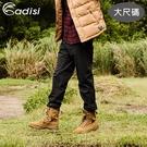 【下殺↘1590】ADISI 男Softshell防風超撥水保暖長褲 AP1821064-1 (3XL-5XL) 大尺碼 / 城市綠洲