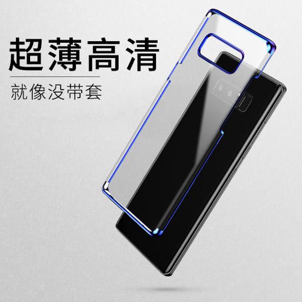 三星 N9500手機殼 SamSung NOTE8 手機套保護殼 三星  note8 N9500創意個性超薄全包邊新款皮套