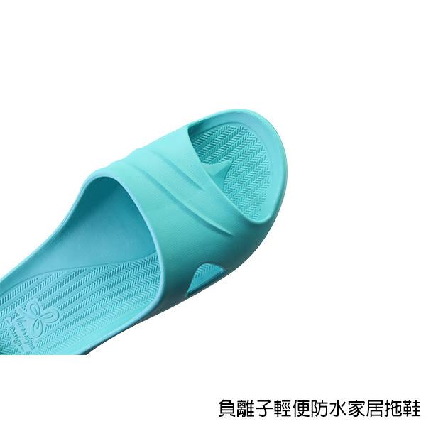 【333家居鞋館】專利奈米★機能負離子輕便防水家居拖鞋-淺綠色