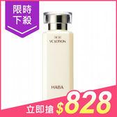 日本 HABA VC美白滲透機能水(180ml)【小三美日】$899