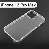 【ACEICE】氣墊空壓透明軟殼 iPhone 13 Pro Max (6.7吋)