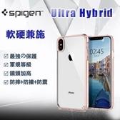 韓國正品Spigen SGP iPhone X/XS Max XR Ultra Hybrid雙料雙重保護殼