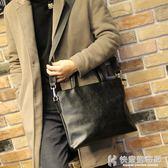 公事包新款公文包男士包商務手提包橫款單肩包斜挎休閒背包 快意購物網