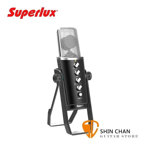 Superlux E431U 多指向性 電容式 USB麥克風【心型 / 8字型 / 全指向】