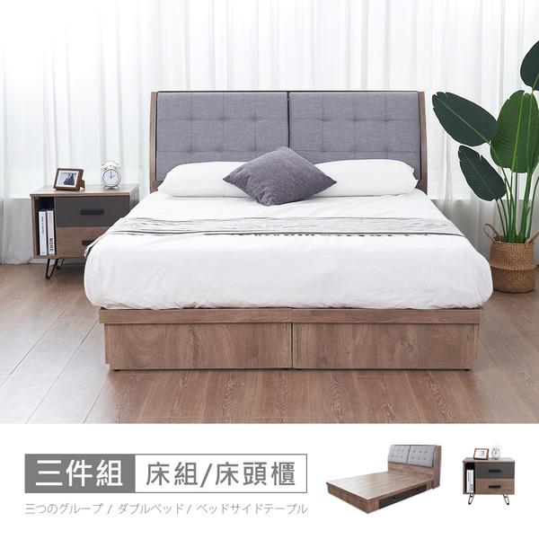 【時尚屋】[CW21]莫里斯5尺床箱型3件組-床箱+床底+床頭櫃CW21-P500+P510+P502不含床墊-免運費/免組裝