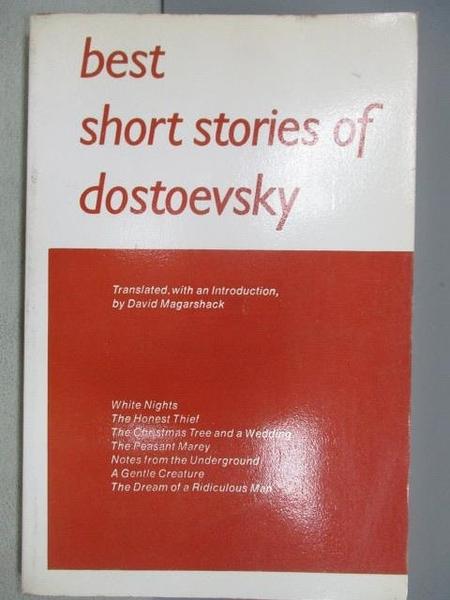 【書寶二手書T6/原文小說_MSA】best short stories of dostoevsky