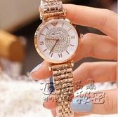 抖音同款網紅滿天星手錶女士水鉆滿鉆石英錶防水鋼帶時尚潮流腕錶 衣櫥秘密