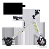 折疊式電動代步車小型電瓶車 男女超輕迷你便攜鋰電成人自行車 zh7115【歐爸生活館】