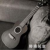 尤克里里初學者學生成人女21寸入門烏克麗麗兒童小吉他男少女 ys7400『美好時光』