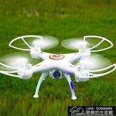 快速出貨 無人幾小學生遙控飛機無人機高清航拍氣壓定高充電耐摔直【2021新年鉅惠】