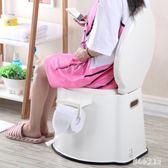 可移動馬桶孕婦舒適坐便器家用老人馬桶便攜式尿桶女夜壺加厚痰盂  LN5185【甜心小妮童裝】