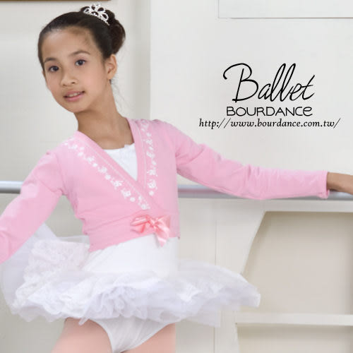 *╮寶琦華Bourdance╭*專業芭蕾舞衣☆兒童芭蕾★花仙子保暖外套【BDW12B57】
