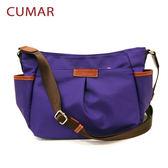 【CUMAR女包】輕量防潑水尼龍多口袋斜背包-紫