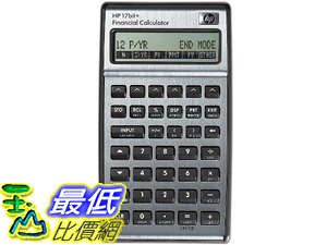 [106美國直購] HP 17BII+ Financial Calculator, Silver