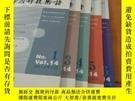 二手書博民逛書店中國科技術語2012年第1.罕見3-6期 5本Y419446