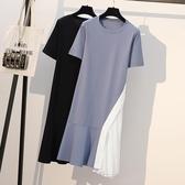 中大呎碼夏裝新款大碼女裝200斤胖女人時尚減齡遮肚顯瘦連身裙 新品