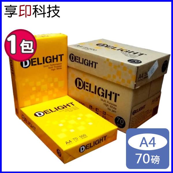 【單包】DELIGHT A4/70磅 影印紙 500張/包 超商取貨限定3包