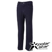 PolarStar 中性彈性涼感牛仔褲 顯瘦直筒牛仔褲│男女牛仔褲│釣魚褲│露營│防曬褲 P16319