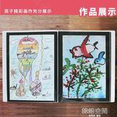 國譽8開/A3檔夾獎狀收集冊圖紙夾兒童美術裝畫收納作品集 YTL