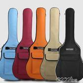 吉他包  時尚新款吉他包41寸40寸38寸民謠古典木吉它背包加厚後背防水琴袋 coco衣巷
