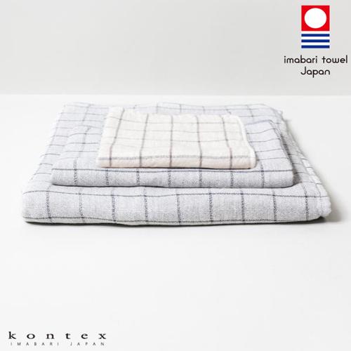 【クロワッサン科羅沙】日本今治~Kontex 有機竹炭、紅茶染方巾 33*33cm
