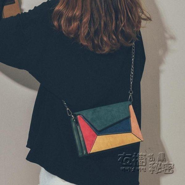 包包女新款潮時尚韓版撞色百搭拼塊小方包港風復古斜背包 衣櫥秘密