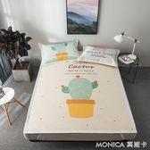 北歐風直角邊冰絲涼席三件套空調冰絲軟席單雙人涼席可折疊 莫妮卡小屋 YXS