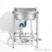 廚房不銹鋼簡易水槽雙槽單槽帶支架子洗手盆家用水池洗菜盆洗碗池 HM 范思蓮恩