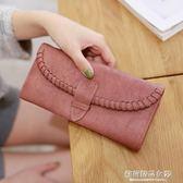 女士手拿錢包女長款 日韓版搭扣復古兩折個性多功能皮夾【蘇荷精品女裝】