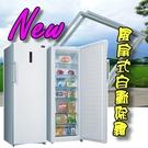 不佔空間★NEW 自動除霜台灣三洋 25...