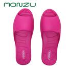 【monzu】滿足零著感室內拖-桃紅色