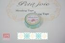【NICHIBAN】 日絆 Petit Joie Mending Tape 花邊隱形膠帶 綠色花磚 (PJMD-15S002)