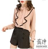 EASON SHOP(GU9155)韓版純色撞色拼接前排釦荷葉邊蝴蝶結領薄款長版長袖雪紡襯衫女上衣服寬鬆內搭衫