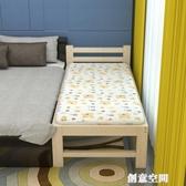 兒童床架 特價床加寬加長拼接實木鬆木床單人雙人床榻榻米兒童床 床板 NMS