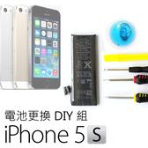 iphone 5 6代 plus 全新電池 平輸 更換 送工具 獨立序號 專業維修 螢幕 DIY組 5S 5代 4S BOXOPEN