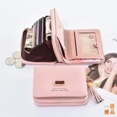 優一居 零錢包 短夾 奔蕾錢包 短款 可愛 折疊 卡包 錢包 一體包