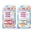 日本 SANKO 阿卡將 攜帶式魔法奶瓶刷組 附盒 奶瓶刷具(灰色)/(粉色) 兩款供選 ☆艾莉莎ELS☆ 現貨