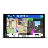 Garmin DriveSmart 65 6.95吋 車用衛星導航 [富廉網]