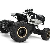 禮物超大號遙控越野車玩具汽車充電動專業高速四驅攀爬車男孩兒童賽車【618特惠】