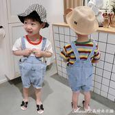 寶寶牛仔背帶褲新款裝男童牛仔短褲小童韓版五分褲1234歲潮艾美時尚衣櫥