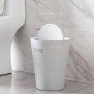 垃圾桶 日式搖蓋家用大號垃圾筒客廳臥室垃圾簍廚房衛生間帶蓋紙簍RM
