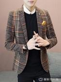 春秋季男士小西服新款韓版休閒英倫西裝格子修身男裝外套潮流 創時代3c館