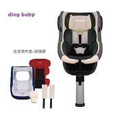 【送保護墊】ding baby ISOFIX 0-4歲 嬰幼兒安全座椅/汽座-沉穩藍(超值全配組)