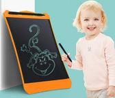 兒童畫畫板磁性涂鴉板電子液晶手寫板學生練習本草稿本寶寶寫字板